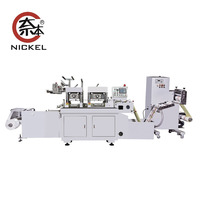 320 automatic roll to roll high speed hot foil die cutting machine