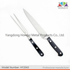 Classic forge steel carving set / sharp slicing knife and meat fork