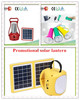 2016 new solar lantern Solar Charge LED Rechargeable Emergency Lantern price
