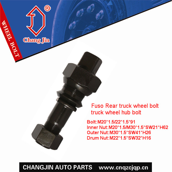 Fuso Rear truck wheel bolt