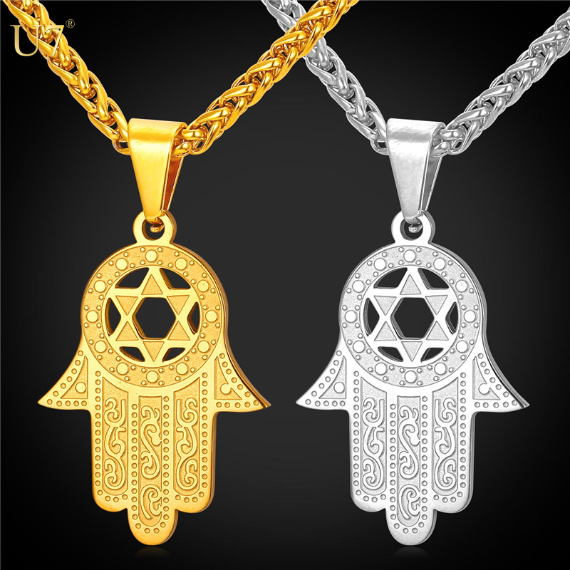 U7 18k gold plated Hexagram & Hamsa Hand Necklace pendants Women Jewish Magen David star Necklace stainless steel Jewelry Arab