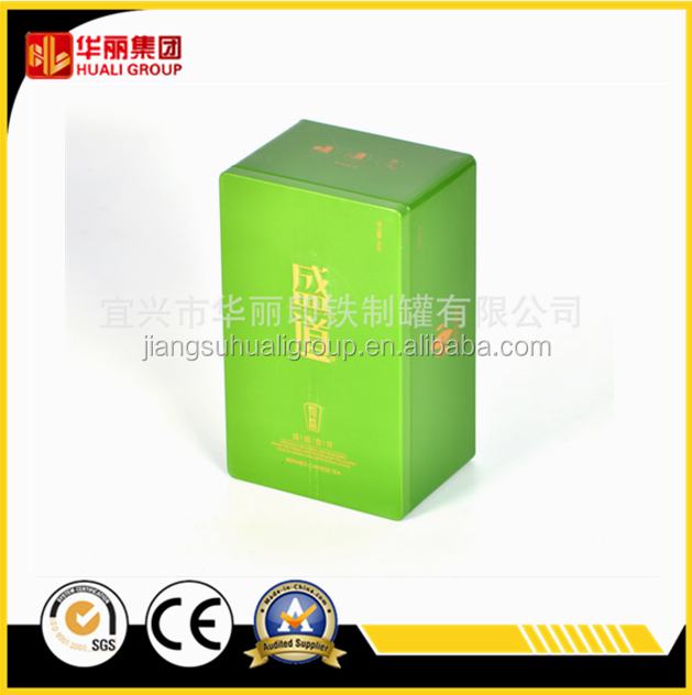 Green tea tin box