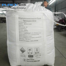 High quality sodium sulphide/ sodium sulphide yellow flakes/sodium sulphide price