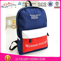 College student shoulder design your own sport bag