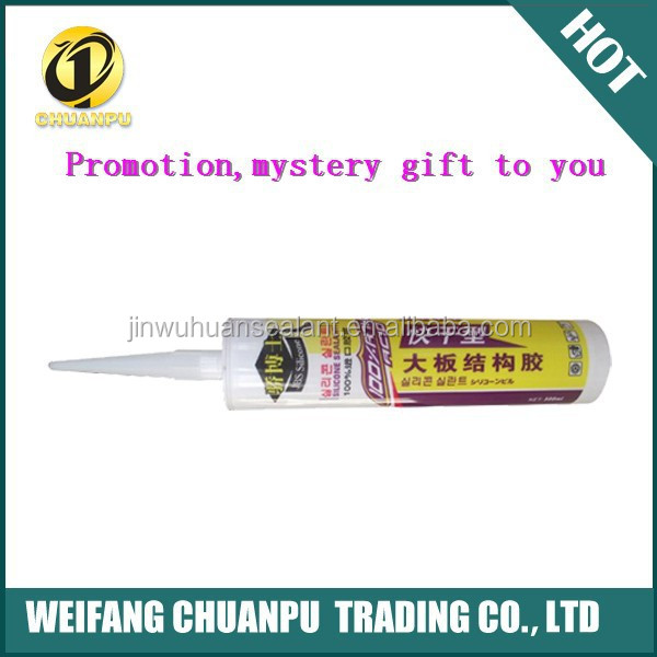 Best factory price JBS-6900 silicone sealant