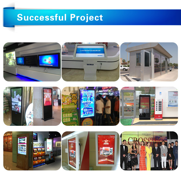 shopping mall floor standing 32 inch touch screen digital signage player