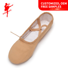 10023K new design Cheap ballerina fashion girls Professional Canvas Ballet tutu dance shoes/Slippers for Women