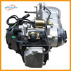 /product-detail/4-stroke-157qmj-gy6-150cc-scooter-engine-60601325096.html