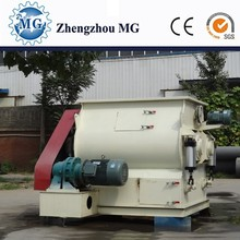 2016 HOT SALE HIGH EFFICIENCY BIAXIAL DOUBLE SHAFT TWIN SHAFT AGRAVIC PADDLE MIXER FOR CEMENT BUIDLING MORTAR DRY POWDER