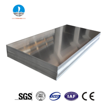 5052 0.4mm 0.3mm roll wholesale aluminum sheet price in india