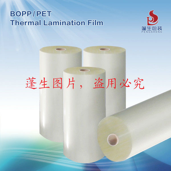 transparent bopp lamination film coated with eva coating for surface protection