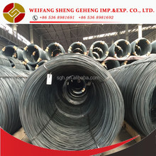 MS steel wire rod for nail making