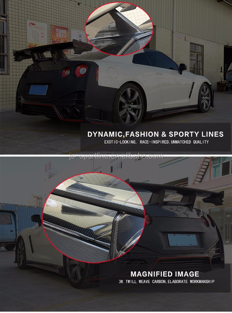 GTR Carbon Fiber Car Spoiler for Nissa n R35 GT-R Premium Coupe 2-Door