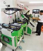 Low price latest boots sole attaching machine
