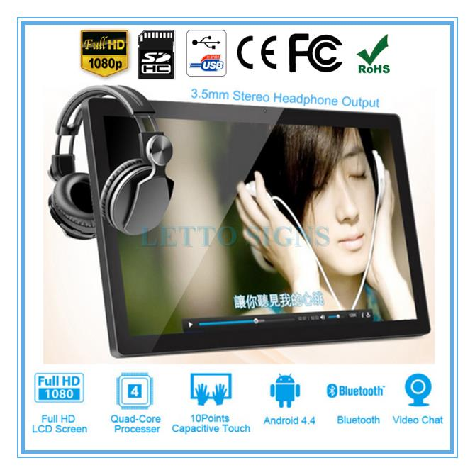 New design 20 inch digital photo frame lcd picture frame
