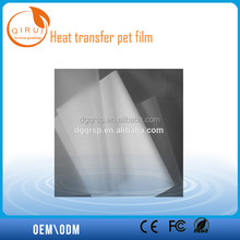 PET Film for offset image printing, released film screen printing