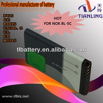 mobile phone battery for nokia 1209