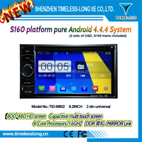 Car GPS 2 din universal Android 4.4.4 Car DVD with 4-core, Mirror link, DVR,BT,3G/Wifi(TID-M802)