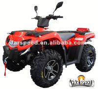 NEW china import atv
