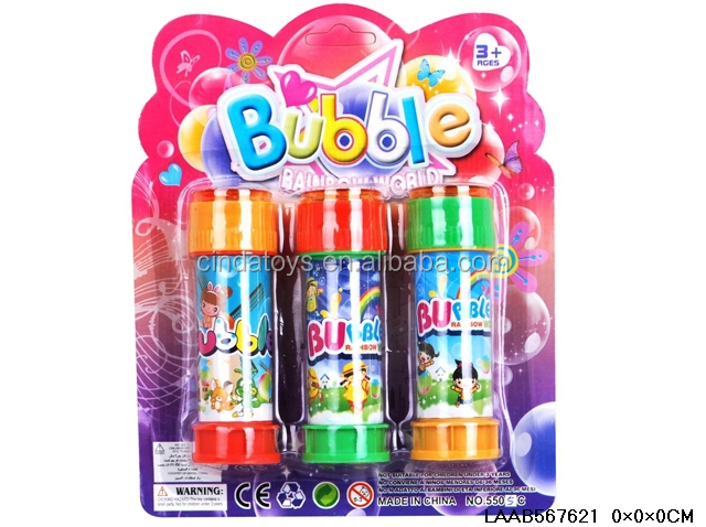 Cute bubble game Outdoor toys zoo animal cartoon kids toys bubble water