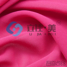 Heavy 75D*75D plain dyed 100%polyester GGT chiffon fabric