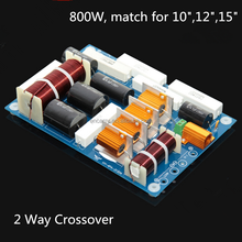 Best 2 way passive speaker crossover price(ECHY-4PA-21200)