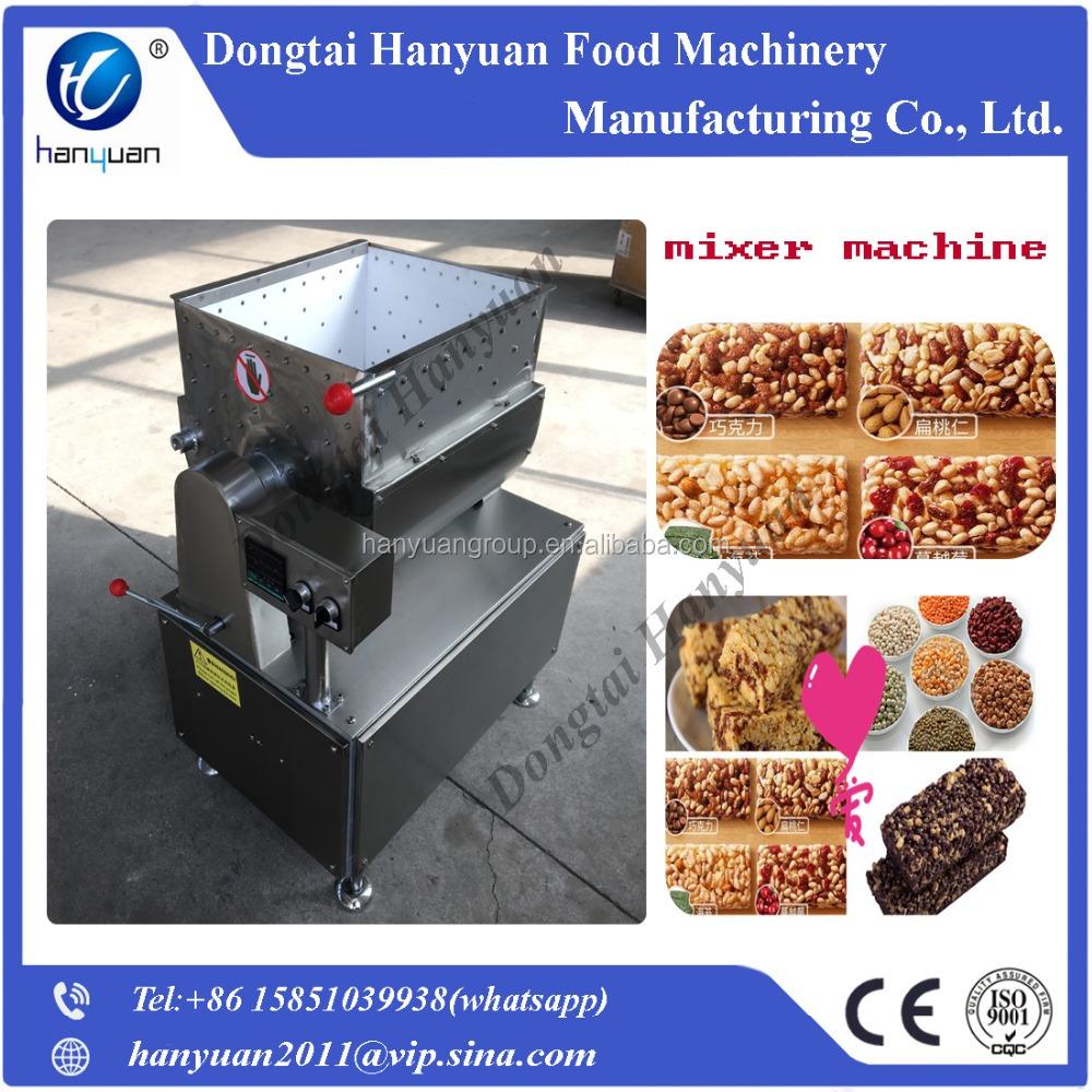 HY-Rice candy,peanut candy mixer,mixing machine with good quality