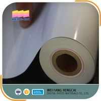 Wholesale Pearl Finish Photo Paper