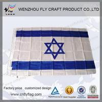 Popular hotsell cheap fabric national flag