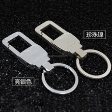 Make Your Own Logo Metal 3D Key Chain Parts, Wholesale Metal Souvenir Custom Keychain Manufacturers In China