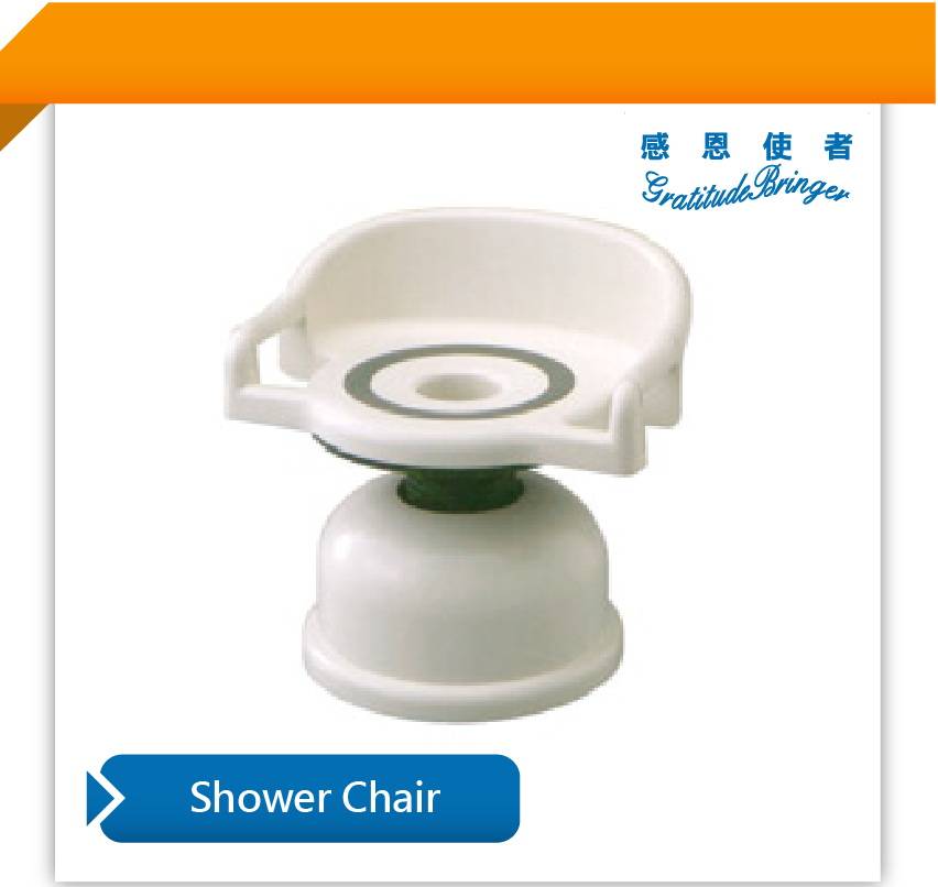 Rotating Medical Shower Bench Seat with Backrest