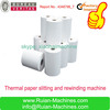HAS VIDEO cash register thermal paper roll slitting and rewinding machine