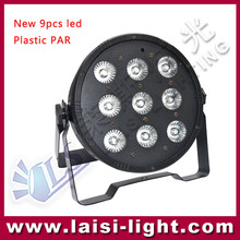 Guangzhou supply 9pcs rgbw 4in1 LED Wireless Battery Powered Par Light
