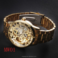 All gold color hollow steel chain band skeleton mechanical watch
