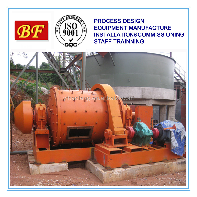 hot sale ball mill copper ore gold ore wet ball mill price