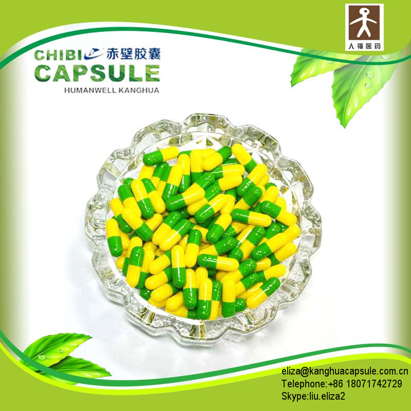Free samples empty green yellow pill capsule