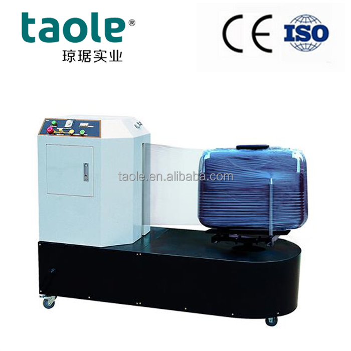 Airport luggage stretch film wrapping machine