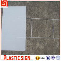 Cheapest correx board sign with stake made from China