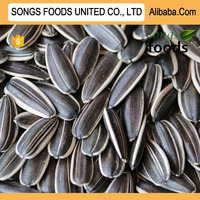 Songs Foods Company Agriculture Sunflower Seeds