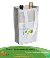 Factory Professional Custom All Kinds of non woven wine gift bag