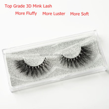 magnetic lashes packaging ,mink lashes 3d strip