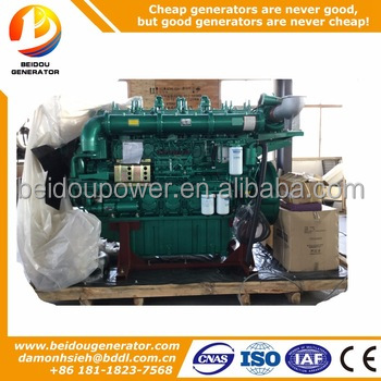 China 500kw portable battery operated water generator