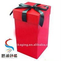 red gift box vacuum cup