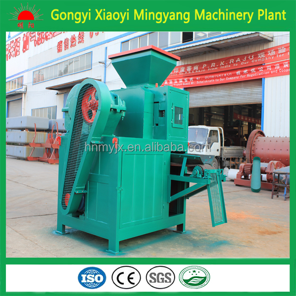 Factory supply small BBQ charcoal briquette making machine price 008618937187735