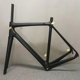 T800 Full Carbon Fiber Road Bike Frame 50/52/56/58cm with DIY Color Painting carbon e-bike mens road bike 53cm mountain bike hy