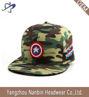 Hot sell high quality custom snapback hat with the camouflage fabric and flat embroidery