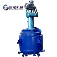 stainless steel Jacketed Reaction Vessel/chemical mixing tank