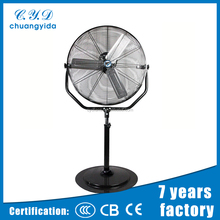 "High velocity indoor metal blades 30"" stand industrial fan price"
