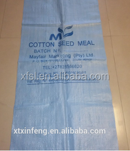 China top sale high quality custom Order Bopp laminated woven rice sugar packing big pp bag
