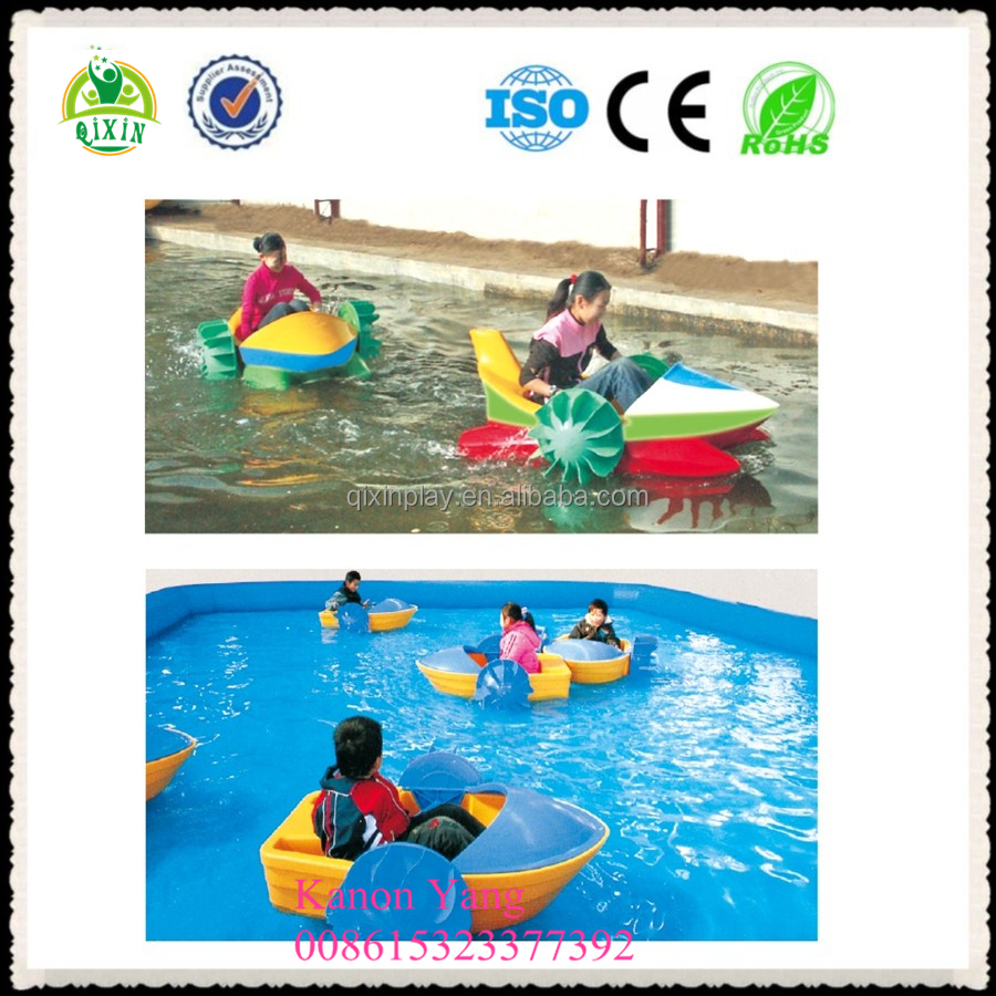 water exercise bike boat for swimming pool plastic hands boat for kids play boat for pool QX-18079B